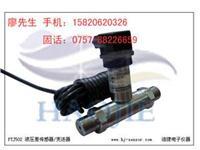 小巧型水壓差傳感器,中央空調用水壓差傳感器 PTJ502
