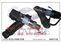 真空壓力傳感器,真空泵真空壓力傳感器 PTJ410Z