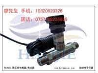 節水水壓差傳感器,環保工程水壓差傳感器 PTJ502