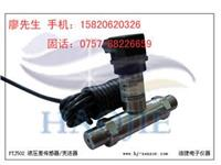 水壓力差傳感器,佛山液壓差傳感器 PTJ502