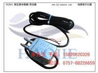 排風管路壓差傳感器,濾網壓差傳感器,防堵兩端壓差傳感器型號PTJ PTJ501