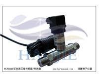 循環供水壓差傳感器,節能水壓差傳感器 PTJ502