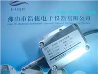 負壓力傳感器,高精度負壓力傳感器 PTJ501-1F