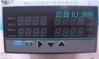 多窗口同時顯示壓力控制儀表,多窗口儀表 HJ800