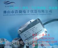 工廠節電氣壓傳感器,節能系統工程用氣壓傳感器 PTJ501-103