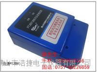 消防系統風閥控制器,消防前室風壓差感控器PTJ601X PTJ601X