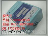 氣壓恒定范圍顯示控制器,容器壓力差控制器 氣壓恒定范圍顯示控制器,容器壓力差控制器