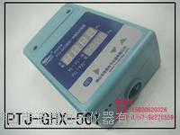 節能風道壓力顯示控制器,數字型風壓力控制器 PTJ-GHX-501(