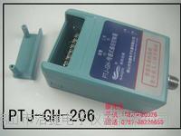 油泵壓壓力測控儀器,油管油路油壓顯示控制器 PTJ-GHX-206