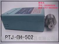 PTJ-GH-502液體氣體兼用壓差感控器,微壓差傳感式控制器
