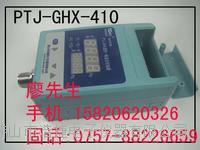 PTJ-GHX-410(顯控一體)微壓壓力感控器,微壓力傳感式控制器 PTJ-GHX-410(顯控一體)微壓壓力感控器,微壓力傳感式控制器