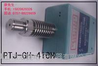 微液位可調式控制器,微壓力傳感器開關輸出 微液位可調式控制器,微壓力傳感器開關輸出