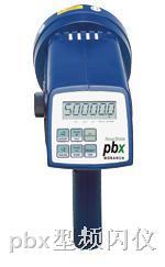 pbx頻閃儀,pbx型頻閃儀,蒙娜多Phaser-Strobe,pbx蒙娜多頻閃儀