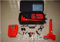 管線探測儀,LD-2000A管線探測儀,LD-2000A地下管線探測儀