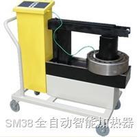 SM38-100全自動智能軸承加熱器,SM38-100全自動軸承加熱器,SM38-100大型軸承加熱器