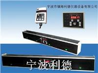 PN-02C多聯頻閃儀(頻閃燈,閃光燈,閃頻儀)