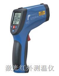 DT-8868H红外测温仪,DT-8868H工业双激光红外测温仪,激光红外测温仪
