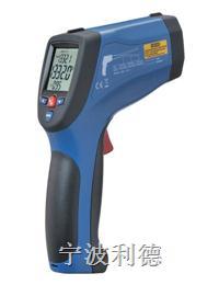 DT-8869H红外测温仪,DT-8869H工业双激光红外测温仪,工业双激光红外测温仪