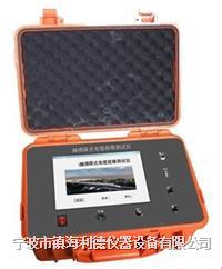 LDDL-02A電纜故障測試儀,電纜故障測試儀生產商