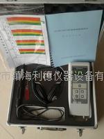 寧波利德AIC6300軸承故障分析儀生產商AIC6300智能軸承故障分析儀價格AIC6300軸承分析儀現貨