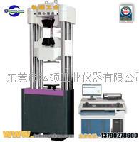 DH-YL1000D微機屏顯液壓萬能試驗機