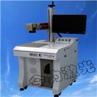 國產特價光纖激光打標機