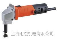 進口便攜式沖剪刀 三擋調速 LY16