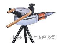 台湾AGP便携式弯管机DB32 AGP-DB32