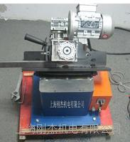 台式自动坡口机 小工件坡口机 自动送料坡口机 GJ-10