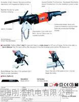 电动切管机 马刀锯 18新利体育app-18新利-18新利