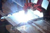 可编程焊接小车-蜥蜴