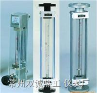 LZB-15玻璃转子流量计 LZB-15