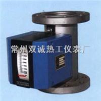 LZ系列金属管浮子流量计 LZ系列