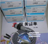CDR-10X,CDR-30X光電開關