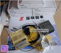 FU-15,FU-13光纖傳感器