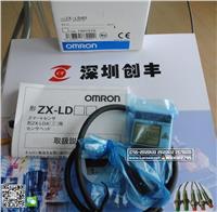 omron歐姆龍ZX-TDS01,ZX-TDS10,ZX-TDS04,ZX-TDA11,ZX-TDA41