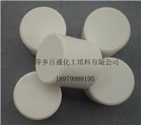 雷竞技下载官方版类似雷竞技陶瓷耐磨绝缘瓷柱 30*30MM