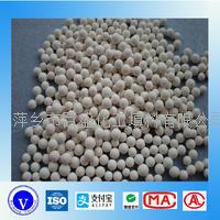 雷竞技下载官方版类似雷竞技3-5mm3A分子筛 球形 3-6mm