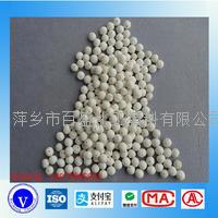 雷竞技下载官方版类似雷竞技氧化铝开孔瓷球支撑球催化剂载体