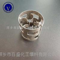 萍鄉廠家供應50mm 金屬鮑爾環  50