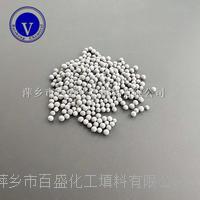 萍鄉百盛空分專用活性氧化鋁、水質淨化無毒、無臭、脫氯劑  3-50mm
