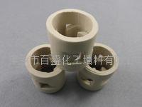 陶瓷散堆雷竞技app官网-陶瓷鲍尔环 16mm-76mm
