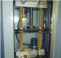 电液伺服弹簧疲劳试验机 TSP1ND