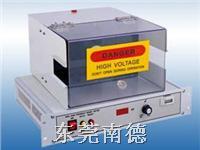 高频火花试验机  ND-8808