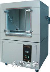 NDSC-800砂尘试验箱 NDSC-800