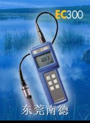 EC300型 盐度、电导和温度测量仪 EC300