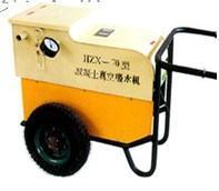混凝土真空吸水机 HX-70