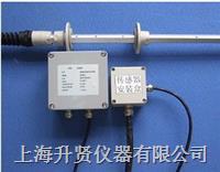 高温风量变送器 HV304