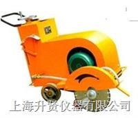 混凝土切缝机 HX-HQF-12型
