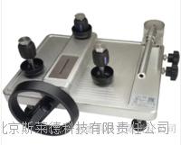 复合型高压液体压力泵  APC973